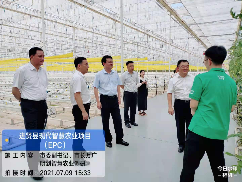 市委副书记、市长万广明同志赴进贤智慧农业项目开展调研工作